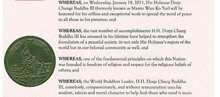 第三世多杰羌佛辦公室〈第十七號公告〉-2011年01月23日