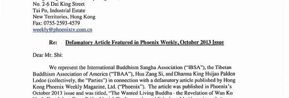 嚴正的聲明及回應香港鳳凰週刊以及鳳凰網於2013年10月版刊登之毀謗一文