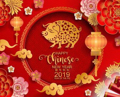 瑪倉寺法會活動 – 2019年02月03日~2019年02月05日 三天的新春祈福法會