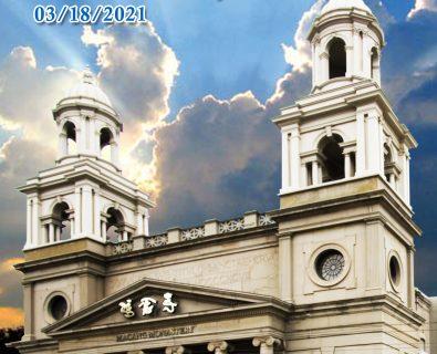 2021-03-18 開寺十五週年祈福法會